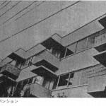 2015.09.11 大阪パンション