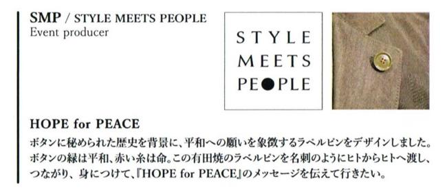2015.11.03 HOPE&PEACE 0A