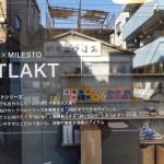 26-2015.10.08 清澄白河界隈-STRAKT・ALL