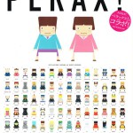 2014.10.31 TDW PERAX
