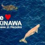 2014.09.29 HENOKO-600