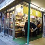 2016.02.26  三茶豆商2