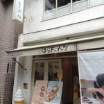 2015.09.10 目黒通り はらドーナツ