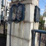 2015.11.12 亀久橋親柱