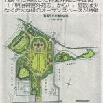 2013.03.01 神宮外苑平面図 1926