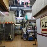 2016.02.26  三茶豆商3