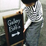 gallery bobbin-1