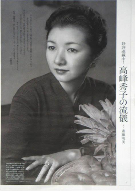高峰秀子の画像 p1_23
